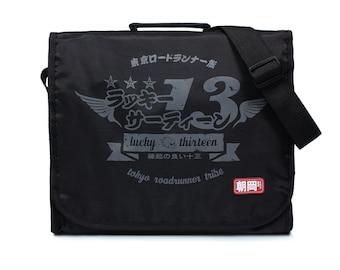 Japanese Lucky 13 Record Bag - Vintage Retro Style DJ Vinyl Records Messenger Shoulder Bag Japan