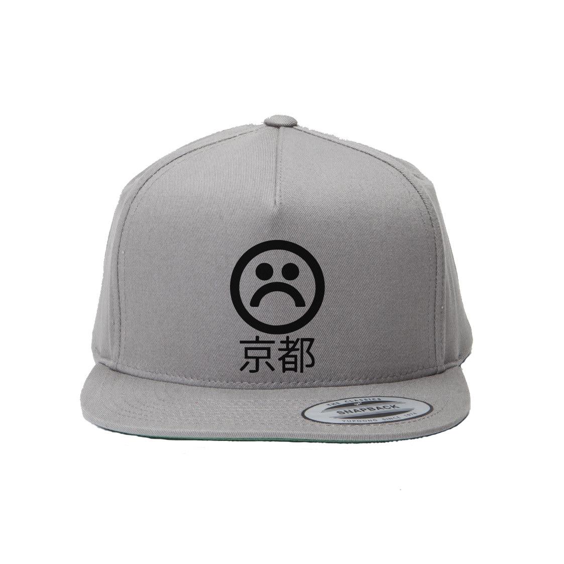 Sad Boys by  DopePremium Very Rare Japan snapback cap  4 ... c576283492db