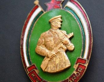 Vintage Hungarian Еnamel Badge. Kivalo Hataror. Hungary