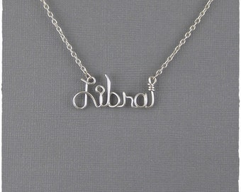 FREE SHIPPING!!!  Libra Astrology Sign Wire Word Pendant Necklace
