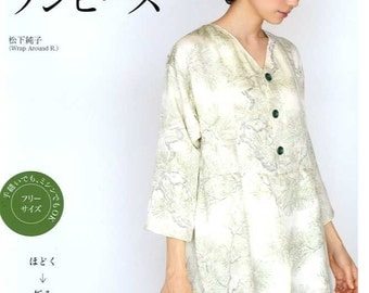 Remake Your Kimono into Tunics and Dresses - Japanese Craft Book MM