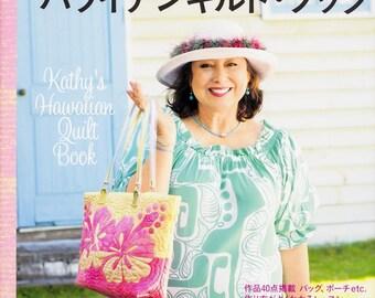 KATHY'S HAWAIIAN QUILTS Book - Japanese Craft Book