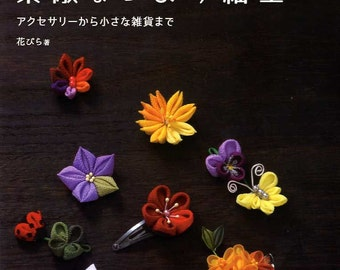 Beautiful TRADITIONAL JAPANESE TSUMAMI Fabric Flowers - Japanese Craft Book