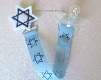 Pacifier Clip Star of David religious jewish judaica Paci Soother Nook Binky Valebinky b'rit milah bris baby naming YOU CHOOSE Loop or Snap