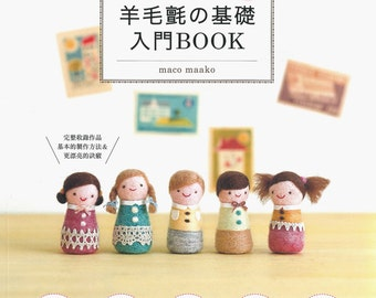 Master Maco Maako Collection 01 - Basic Book for Wool Felt - Japanese craft book (in traditional Chinese)