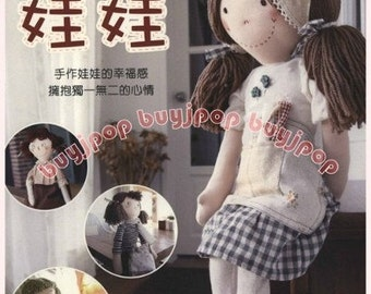 Chinese Japanese  Nuigurumi Cuddly Country Style Girl Doll Craft Pattern Book