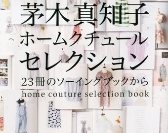 Machiko Kayaki Home Couture selection book  Sewing Book Craft Pattern Book Japanese