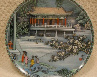 """vintage """"Garden of Harmonious Pleasures""""   Ltd Ed Collector's Plate #5  'Scenes From the Summer Palace'  by Imperial Ching-te Chen Porcelain"""