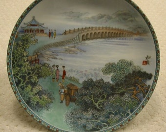 """vintage """"The Seventeen-Arch Bridge""""   Ltd Ed Collector's Plate # 7  'Scenes From the Summer Palace'  by Imperial Ching-te Chen Porcelain"""