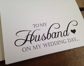 To my HUSBAND on my wedding day - Special THANKS - Notecard - Recycled - Eco Friendly