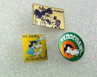 """Vintage Soviet CCCP """"Nu pogodi"""" Badges Soviet badges CCCP collectible"""