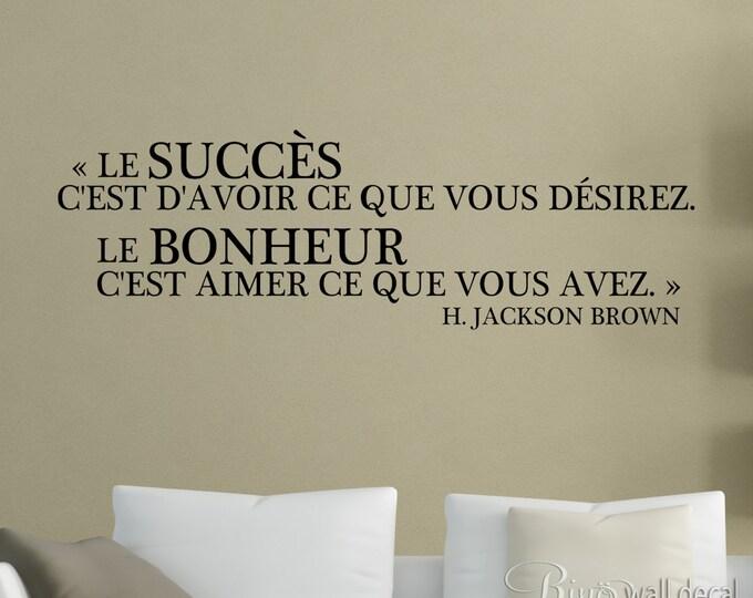 bonheur succès Wall decal