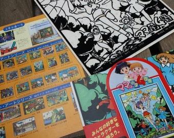 90s Vintage ママは小学4年生 _ Mama wa Shōgaku Yonensei_ coloring toy