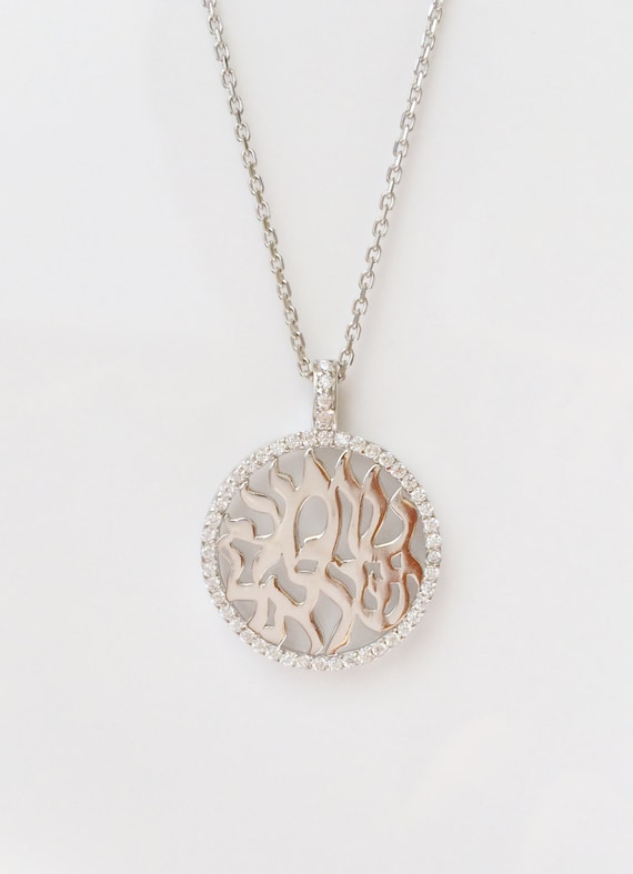 shema israel necklace sterling silver ON SALE NOW
