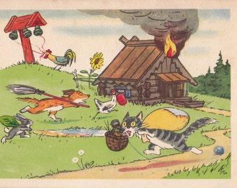 "Postcard Illustration by V. Polkovnikov for Russian Tale ""The Cat's House"" - 1956"
