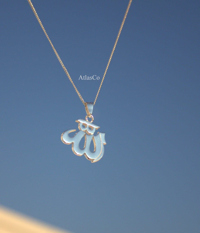 allah necklace silver allah necklace