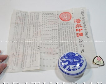 Chinese Hi-Quality Cinnabar Seal Paste w/Dragon Container & Box, Free Shipping