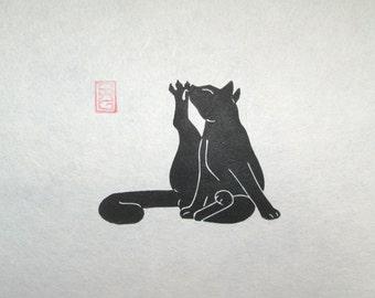 With Relish - Black Cat Lino Block Print