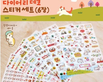 Korean cat sticker set (6 sheets)