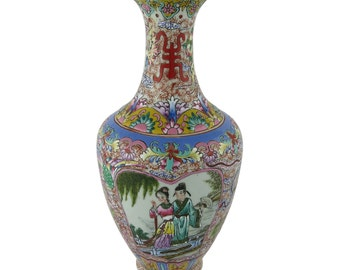 Chinese Polychrome Porcelain Vase With Scenic Decoration