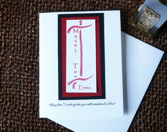 Bar/Bat  Mitzvah Greeting Card or Invitation with Quote and Hand Painted Torah