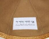 Personalisation of kippah yarmulke yamaka