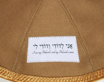 Personalization of kippah yarmulke yamaka