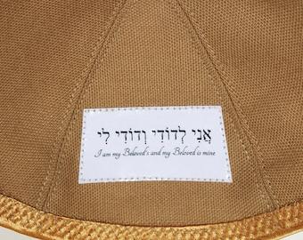 Personalization of kippah yarmulke yamakaCustom kippot   Etsy. Kippahs For Wedding. Home Design Ideas