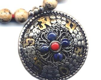 Tibetan Double Dorje Mandala Necklace, Nepal Mandala Pendant, Jasper Necklace, Nepal Jewelry by AnnaAr72