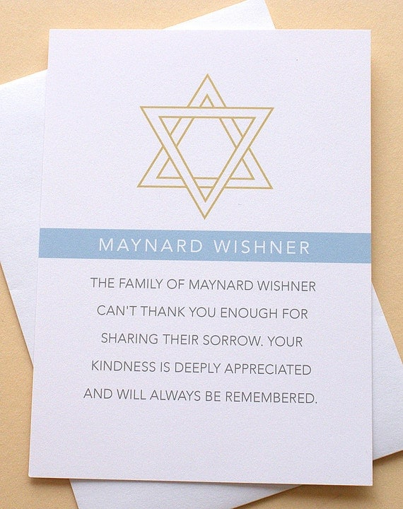 Items Similar To Jewish Sympathy Thank You Cards With The