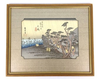 "Hiroshige Utagawa ""Oiso Station"" from 53 Stations of the Tokaido Framed Print"