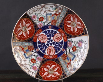 Imari Charger, OMC, Japan, Signed, Hand Painted with Gold Details