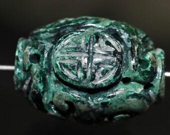 15x20mm Unique~Zaire Congo GREEN MALACHITE Hand-Carved Barrel Bead Pendant - F0922
