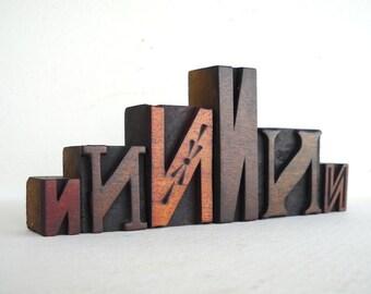 Vintage Letterpress 6 Wooden Alphabet - 'N' Collection -VM037