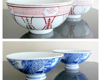 Pair of vintage Asian bowls