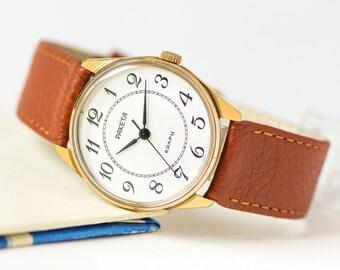Classic men's wrist watch, quartz watch Rocket, gold plated quartz watch, Quality mark USSR watch, premium leather strap new