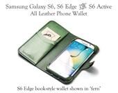 Galaxy S6, S6 Edge or S6 ...