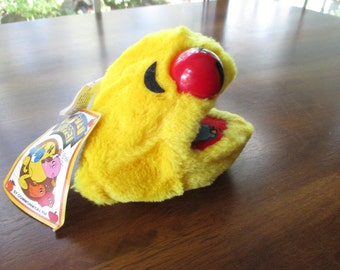 Vintage Pac Man Puppet - NOS 1982 - (MOPH Fundraiser)