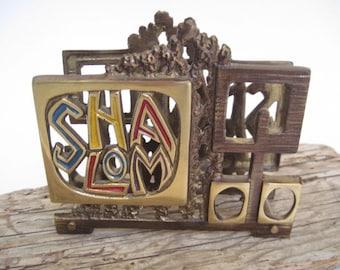 Vintage Abada Judaica Brass and Enamel Shalom Napkin Mail Bill Holder Made in Israel