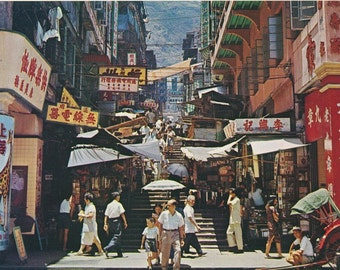 70s HONG KONG Postcard Pottinger Street in Central District 香港 明信片 中環 石板街