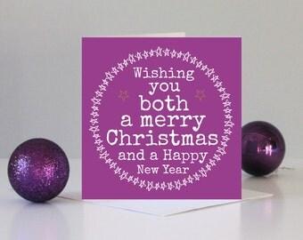 Couple Christmas card - To both of you Christmas card - Christmas card for a couple - Card for both of you Christmas - Special couple card