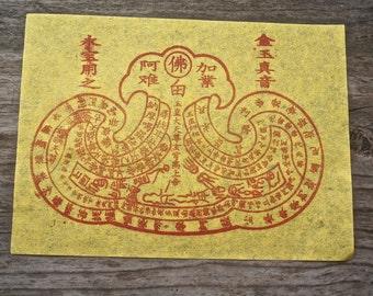 Vintage Joss Paper, Buddhist Mantras, Samsara, Buddhist Print, Rebirth, Funeral, Cure