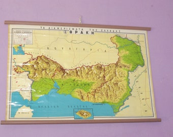 Hellenic Chart, Thrace Chart, School Map, Pull Down Chart, Greek School Map, Greek Wall Decor, Hellas Map, Geography School Chart