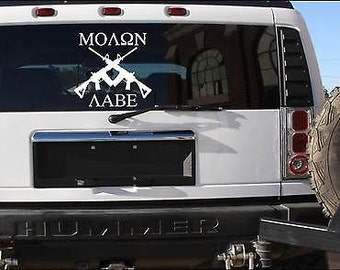 Extra Large 13 X13 Molon Labe Sticker Molan Labe 2A 2A 2A 2Nd Amendment 2A Decal