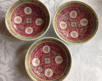 Vintage Chinese Famille Rose Plate Lot of 3