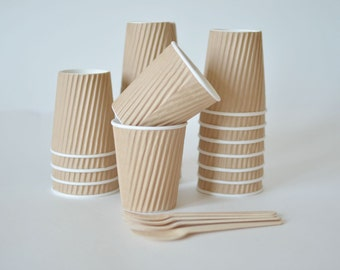 8oz Ripple Paper Cups // Kraft Paper Ice Cream Cups // Brown Kraft Paper Cups // Paper Cups // Paper Party Cups (Set of 25)