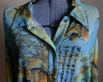 Cool Asian Vintage Shirt