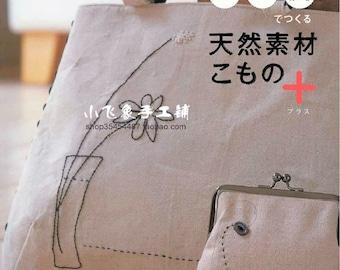 Bags Handmade, Japanese Magazine, ebook Pattern, Instant Download, PDF (RM016)