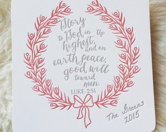 Letterpress Christmas Card with Scripture