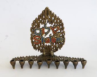 "Vintage solid brass chanukah menorah judaica by ""Hen Holon"" Israel"